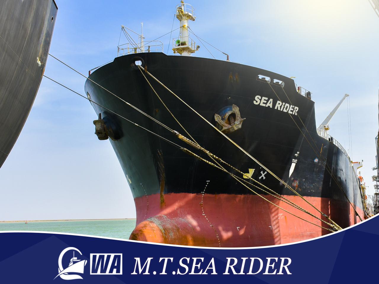 mt sea rider
